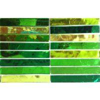 Green Valley Mirror